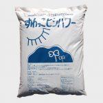 ヒシ堆肥 「すわっこヒシパワー」も販売開始!!